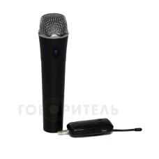 МБ-6 беспроводной ручной микрофон UHF