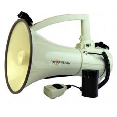 Мегафон рупорный РМ-35СЗ c USB/SD/MP3/AUX записью и аккумулятором
