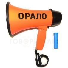 Орало мегафон с аккумулятором