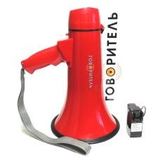 Красный ручной громкоговоритель РМ-20СЗ с аккумулятором